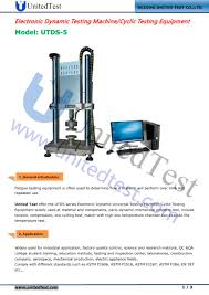 cyclic testing equipment beijing united test co ltd pdf cyclic testing equipment 1 3 pages