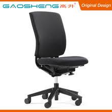 chaise bureau sans accoudoir promotion chaise de bureau sans accoudoir acheter des chaise de