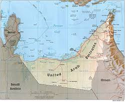 Political Map Of Southwest Asia by Maps Of Uae United Arab Emirates Map Library Maps Of The World