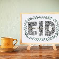 eid coloring ayeina