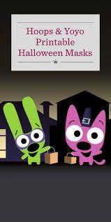 Printable Halloween Mask by Hoops U0026 Yoyo Printable Halloween Masks Hallmark Ideas U0026 Inspiration