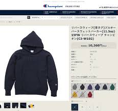 select shop lowtex rakuten global market champion reverse weave