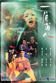 film vire china bahasa indonesia subtitles yi mei dao ren subtitles english 1cd srt eng