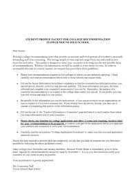 how to write a letter of recommendation for college student how to