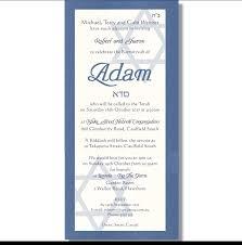 budget wedding invitations budget wedding invitations template bar mitzvah shinning bar