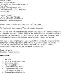 amazing sample cover letter for accounts receivable position 37