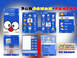 download themes doraemon doraemon theme for nokia 6120 free download