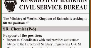 bureau service kingdom of bahrain civil service bureau vacancies gulf for