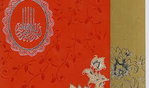 Modern Indian Wedding Invitations Indian Wedding Cards In Usa Chicago Weddingcards786