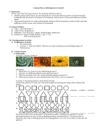 special product lesson plan lesson plan algebra