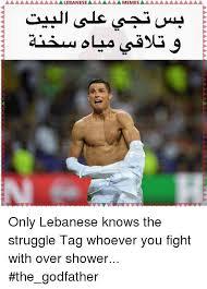 Lebanese Meme - 25 best memes about lebanese meme memes and shower lebanese