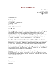 download grant cover letter example haadyaooverbayresort com