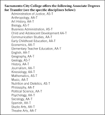 california state university csu transfer requirements transfer