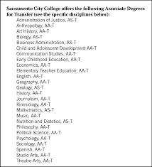 california state university csu transfer requirements transfer