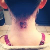 north star tattoo east village 14 tips