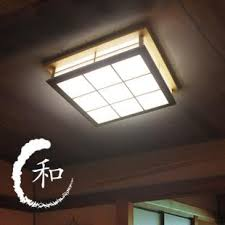 Japanese Ceiling Light Japanese Tatami Platform Study L Bedroom Light Real Wood