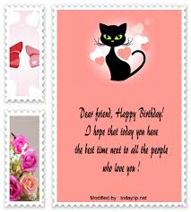 top birthday greetings for friends happy birthday wishes