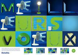 deloitte deloitte e card design branding by the partners