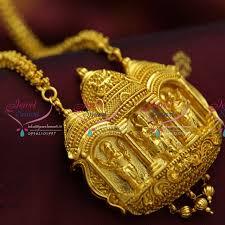 pendant necklace online images Nl0019 temple jewellery laxmi god pendant fancy real look chain JPG