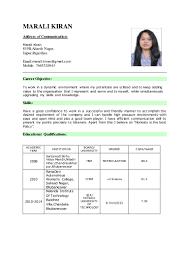 cover letter sample for flight attendant exp marali kiran ece 1 yr
