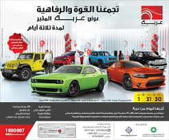 lexus rx 350 for sale in kuwait araba rental u0026 leasing