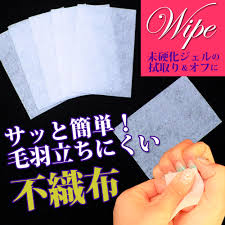 gelne rakuten global market nail wipes 100 on non woven fabric