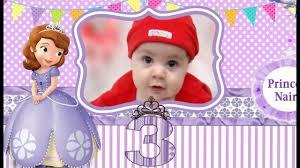 Princess Themed Invitation Card Sofia Princess Theme Whatsapp Baby Birthday Invitation