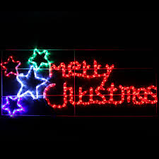 animated merry christmas lights silhouette outdoor garden
