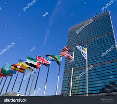 Flag Of New York City United Nations Headquarters New York City Stock Photo 202309894