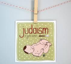 happy birthday in yiddish hebrew jerzy decoration
