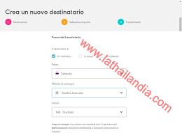 consolati thailandesi in italia inviare denaro in thailandia gratis