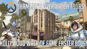 Hollywood Walk Of Fame Map Overwatch Hollywood Walk Of Fame Easter Eggs Youtube