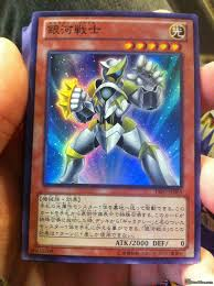 galaxy soldier yu gi oh tcg u0026 ocg card discussion yugioh card
