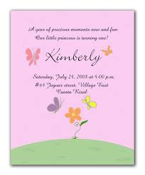joint party party invitations party invitations templates
