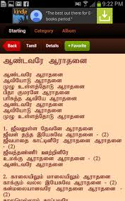 tamil christian songs android apps on play
