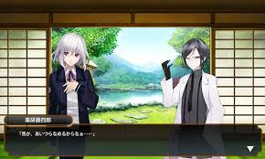 shota games touken ranbu i wish this day would never end
