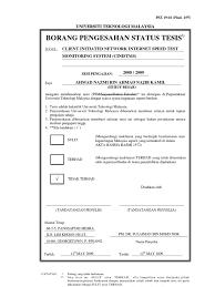 format abstrak tesis borang pengesahan status tesis port computer networking soap