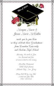 graduation invitation templates graduation invite wording