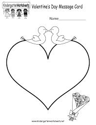 valentine u0027s day message card free kindergarten holiday worksheet
