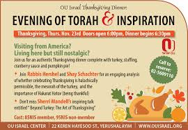 ou israel thanksgiving dinner evening of torah and inspiration ou