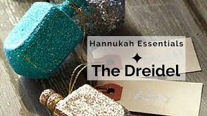 buy dreidel cool dreidel gifts for hanukkah faithhaus
