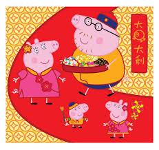 china u0027s u0027peppa pig u0027 animation network