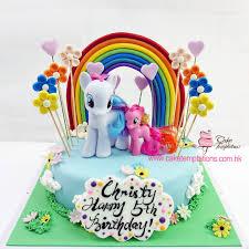 my little pony rainbow flower garden cake my little pony