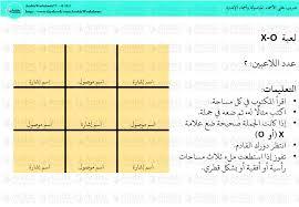 days of the week worksheets arabic facebook