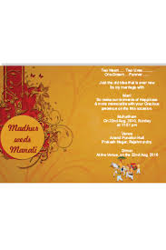 marriage invitation wording india wedding cards online marriage invitation printing online in india