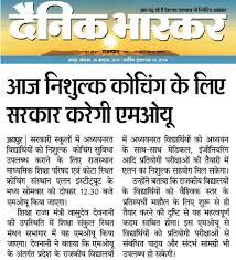 allen career institute jaipur home facebook