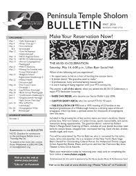 may16 ptsbulletin final by ptsholom issuu