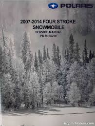polaris fs fst turbo iq snowmobile service manual 2006 2014