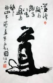 cuisiner le li钁re 48 best 志於道 道家images on qigong taoism and alchemy