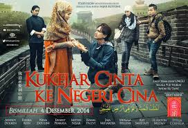 judul film layar lebar eriska rein kukejar cinta ke negeri cina official trailer youtube
